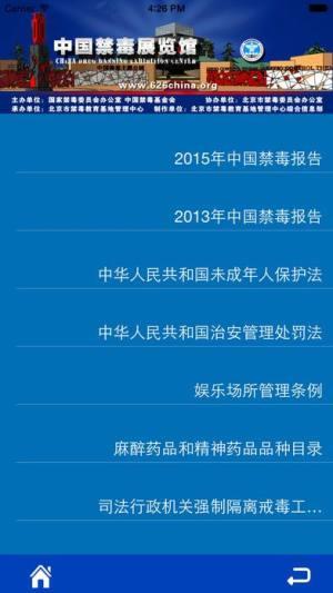 ww626chinaorg注册图2