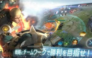 War Song官网图2