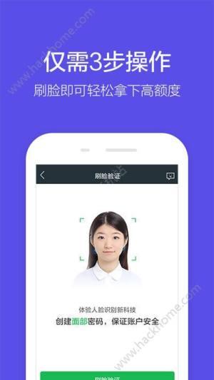 360借条分期贷款官方app手机版下载图片1