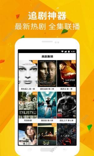 潘多拉视频app图2