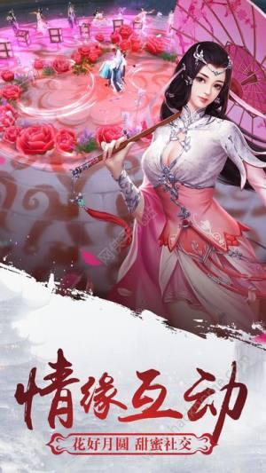 齐天降妖官网图2
