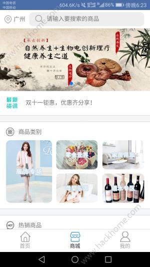 椰子蟹新团购app图4