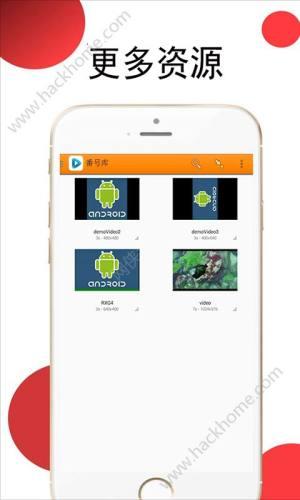 番号库app图2