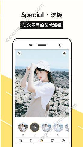 Sphoto app图2