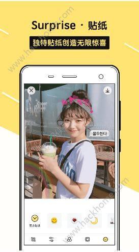 Sphoto相机app手机版官方下载图片1