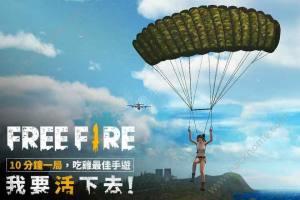 自由之火大逃亡官网图4
