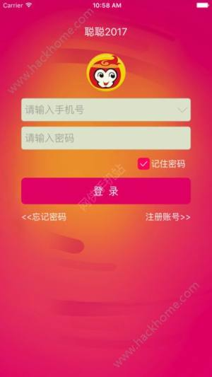 聪聪广告app图4