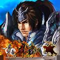策马三国志之英雄无敌手游官方正版下载 v1.0.7