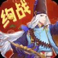 决战平安京盒子app