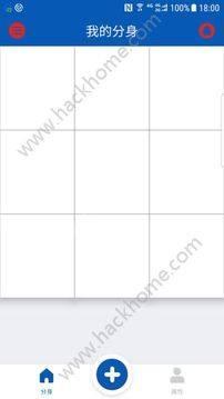 多开虚拟精灵苹果版图2
