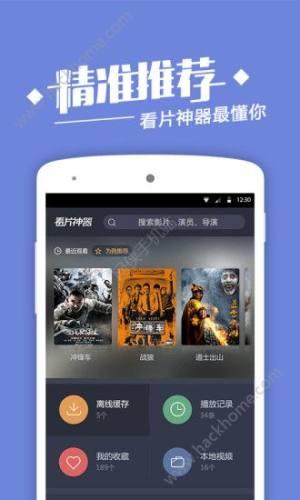 手机看片福利盒子日韩电影图2