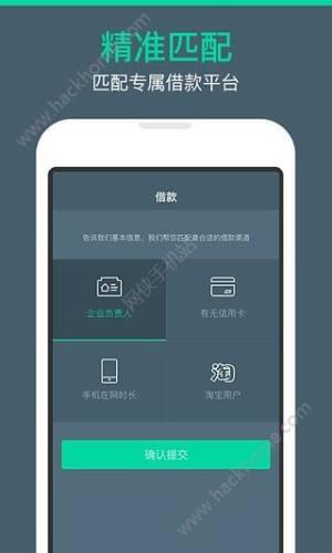 绿洲闪贷app图2