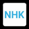 NHK日语新闻