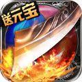 王者裁决手游官网正版 v1.0.0.173