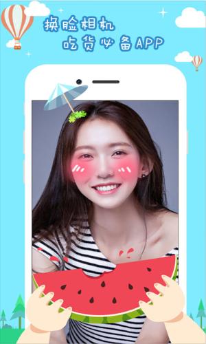 美颜卖萌相机app图4