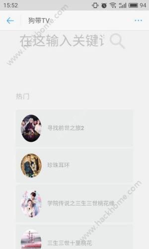 狗狗追剧app最新版图4