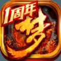 梦三国手游ios苹果版 v3.1