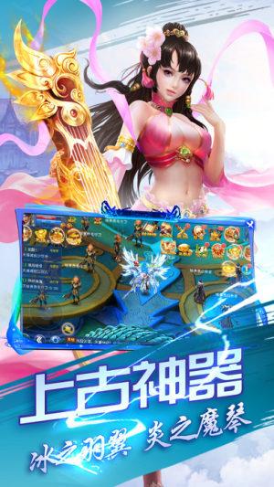 茅山传说手游官网图2