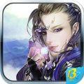 茅山传说手机游戏官方网站 v1.0