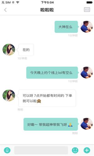 蜜桃社区官网版图4