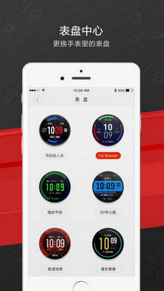 华米手表怎么样?华米手表app功能介绍[图]