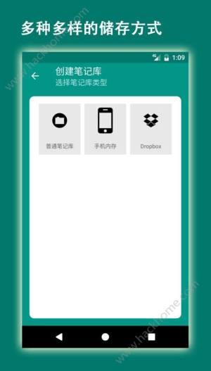 易码验证码平台手机版客户端下载图片1