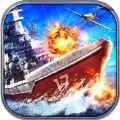 Iron BattleShips手游官网正版 v1.1.6