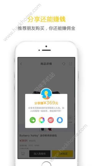 55海淘官网直购app图4