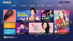 百灵K歌app图2