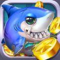 疯狂猎鱼欢乐版游戏