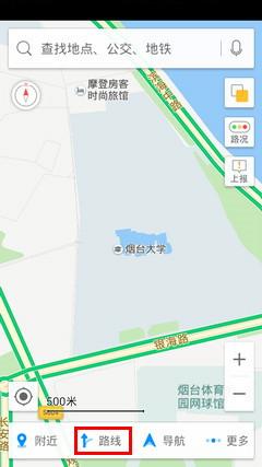 高德地图怎么模拟导航?高德地图模拟导航的方法介绍[多图]