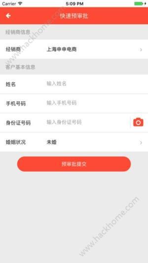 灿谷金服app图2