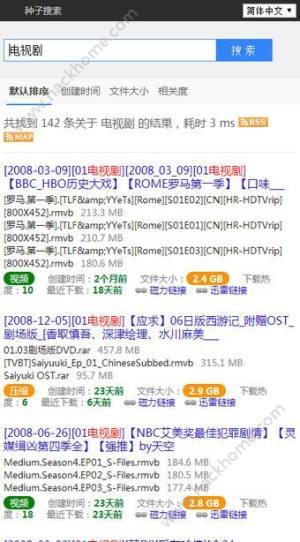 BT兔子种子搜索器app图2