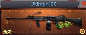 UItimax100