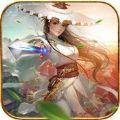 幻剑仙缘官方网站正版游戏 V1.0.1