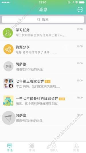 木木官方版app手机下载安装图片1