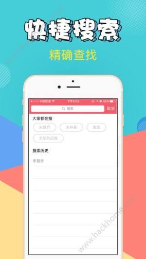 爱追剧app图2