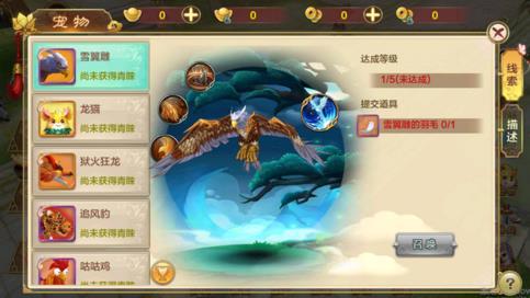 热血江湖手游战力提升攻略 战力提升技巧[图]