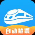 智行火车票12306购票官方版