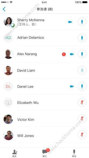 Cisco WebEx Meetings电脑版图2
