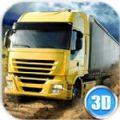 山路运输卡车驾驶模拟器破解版