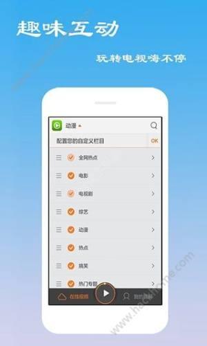 韩影库软件官网app下载图片1