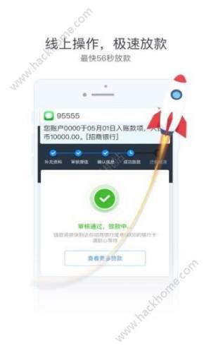360贷款导航官网app下载最新版图片1