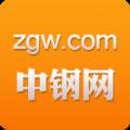 中钢网今日钢材价格app