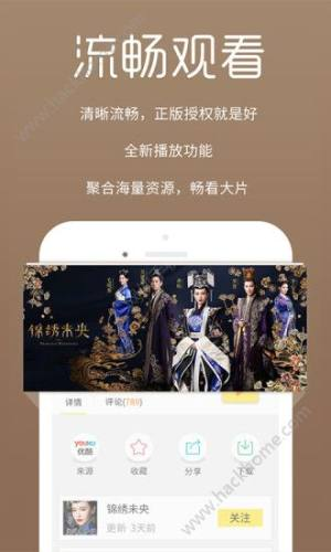 2018四虎影视库免费播放app最新下载地址图片1