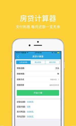 郑州公积金官网版图2