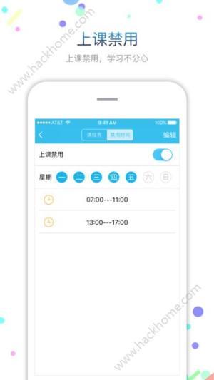 Fwatch电话手表app官网下载图片1