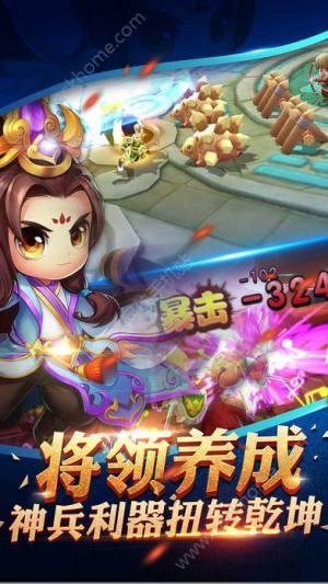 卡牌三国萌将传官网图4