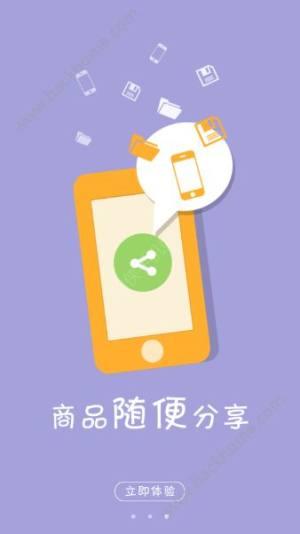 联通码上购app图4
