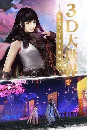 剑侠世界手游官网图4